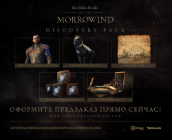 ON-misc-Discovery Pack Morrowind.jpg