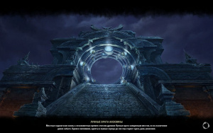 ON-load screen-Moon Gate of Anequina.jpg